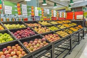 超市水果塑料周转箱