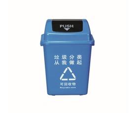 永川环保垃圾桶
