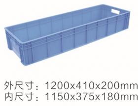 1200箱