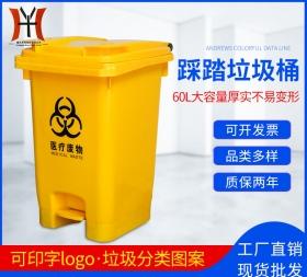 重庆60L脚踏垃圾桶