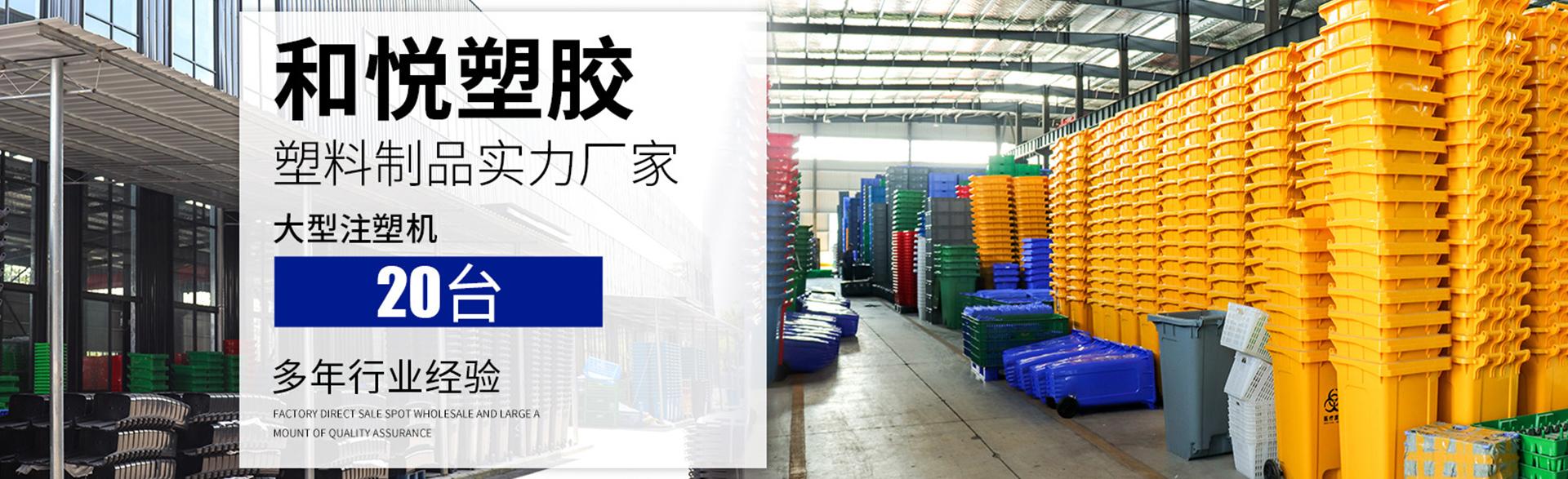 重庆塑料周转箱厂家